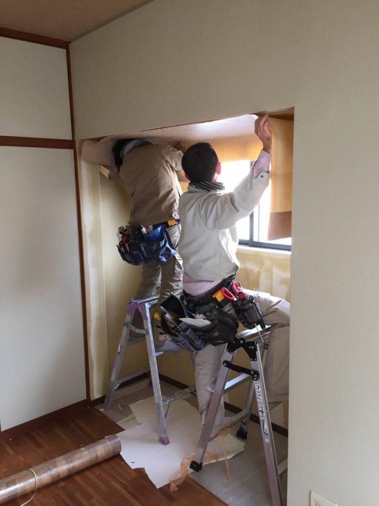 内装工事ならネストコーポレーション岡山へ